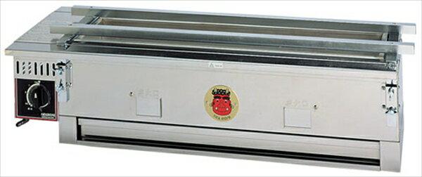 山岡金属工業  炭焼器赤鬼 太郎 S−910  LPガス  6-0683-0501  DSM151