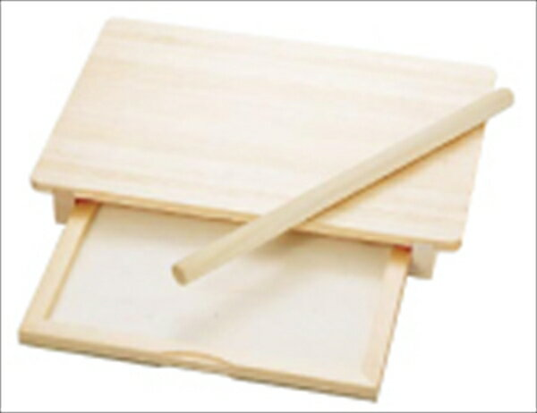 めいじ屋  木製 引出し付めん台 キッチン主役 大    6-0359-0701  AMV06001