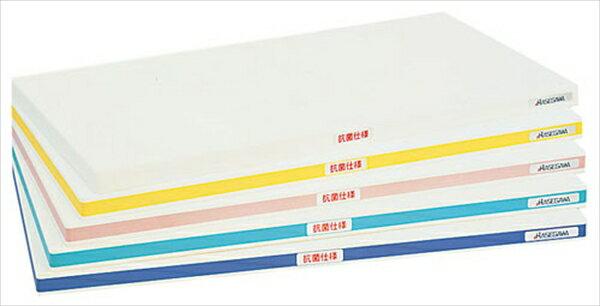 ハセガワ  抗菌ポリエチレン・かるがるまな板標準  410×230×H20 W  6-0337-0301  AMN41114