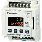 パナソニック デバイスSUNX(株) Panasonic エコパワーメータ KW1M−H SDカード [ AKW1121B ]