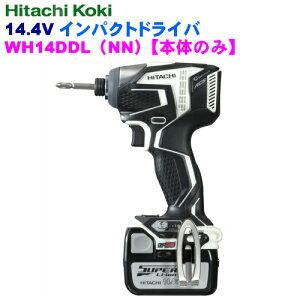 日立工機 14.4V 充電式インパクトドライバ WH14DDL(NN)スピーディーホワイト 【本体のみ】