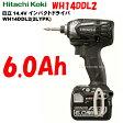 日立工機 14.4V インパクトドライバー WH14DDL2(2LYPK) B 【6.0Ah電池付 フルセット】ストロングブラック