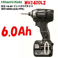 日立工機14.4VインパクトドライバーWH14DDL2(2LYPK)【6.0Ah電池付フルセット】