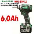 日立工機 14.4V インパクトドライバー WH14DDL2 L 【6.0Ah電池付】【電池1個仕様】アグレッシブグリーン