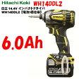 日立工機 14.4V インパクトドライバー WH14DDL2 Y 【6.0Ah電池付】【電池1個仕様】アクティブイエロー