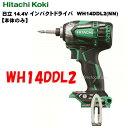 日立工機 14.4V インパクトドライバー WH14DDL2(NN) 【本体のみ】 アグレッシブグリーン