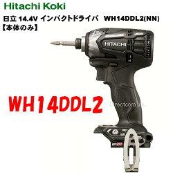 日立工機14.4VインパクトドライバーWH14DDL2【本体のみ】ストロングブラック