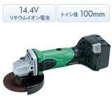 HiKOKI[日立工機] 14.4VコードレスディスクグラインダG14DSL(NN)アグレッシブグリーン【本体のみ】【H01】