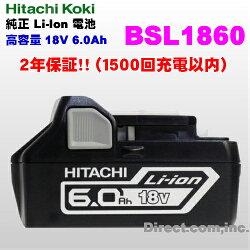 日立工機【2年保証!!純正/新品/箱なし】高容量!18V6.0AhLi-Ionバッテリーリチウムイオン電池BSL1860