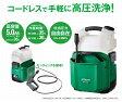 日立工機 14.4V コードレス高圧洗浄機 AW14DBL(LJC)【5.0Ah電池付セット】