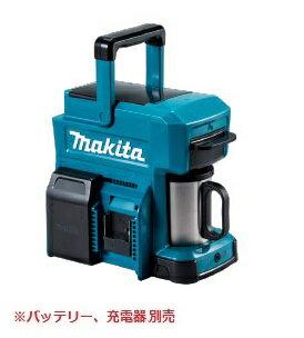 マキタ 充電式コーヒーメーカー CM501DZ 青 ※バッテリ、充電器別売【M03】