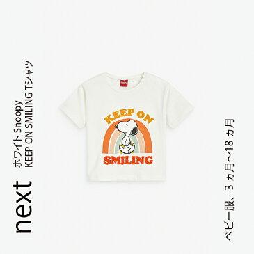 ネクスト ベビー NEXT ホワイト Snoopy KEEP ON SMILING Tシャツ スヌーピー 半袖 子供服 ベビー服 女の子 パジャマ ベビーウェア ギフト おでかけ