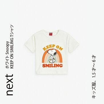 ネクスト ベビー NEXT ホワイト Snoopy KEEP ON SMILING Tシャツ スヌーピー 半袖 子供服 ベビー服 キッズ服 女の子 パジャマ キッズウェア ギフト おでかけ