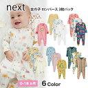 ネクスト NEXT ベビー服 ロンパース 3枚パック 女の子 4種類 スリープスーツ スリープウェア カバーオール 足つき 足なし 子供服 新生児 0-18ヶ月 ベビーウェア 長袖[衣類]