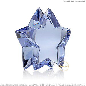 【ご予約受付中】バカラクリスタルザンザンエトワールスターブルー星ペーパーウェイト2811224BaccaratZinzinEtoileStar,Blue□
