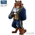 ディズニー ショーケース コレクション クチュール デ フォース 野獣 美女と野獣 ディズニー 4058292 Beauty and the Beast  Couture de Force Figurine Disney Showcase Couture de Force □