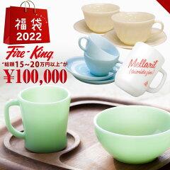 あのファイヤーキングが総額16万円〜20万円以上入っています!ファイヤーキング 選べるMINT わ...