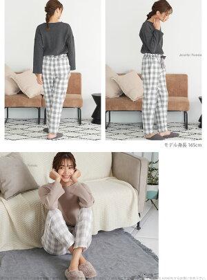 ルームウェアブロックチェック上下セットレディースパジャマ【JenniferPamela】□