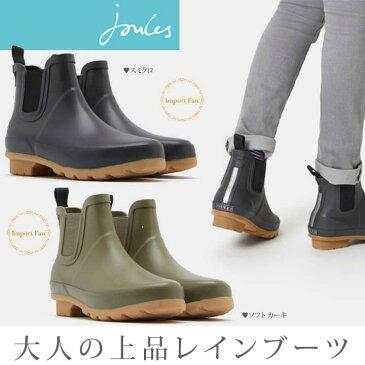 ジュールズ Printed Wellies ブラック カーキ サイドゴア レインブーツ joules 雨具 長靴 ガーデニング アウトドア □