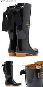 ジュールズEvedonバックリボンロングレインブーツjoules雨具長靴ガーデニングアウトドア【一部あす楽対応】□