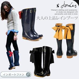 ジュールズEvedonバックリボンレインブーツjoules雨具長靴【母の日プレゼント】