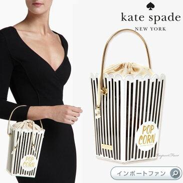 Kate Spade ケイトスペード シネマ シティ ポップコーン バッグ Cinema City Popcorn Bag 【ポイント最大43倍!お買い物マラソン セール】