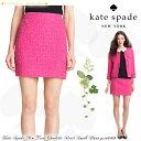 楽天*Kate Spade ケイトスペード ロビー スカート Robbie Skirt 正規輸入品 □
