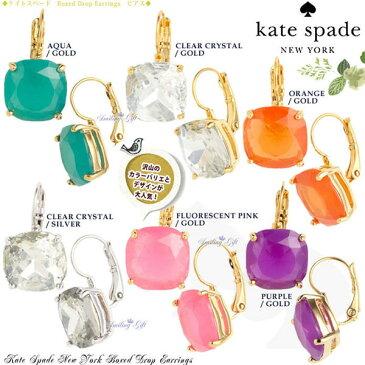 *ケイトスペード Kate Spade Small Square Lever Backs ドロップピアス □