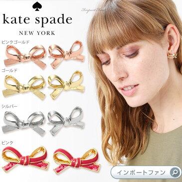 *ケイトスペード Kate Spade Skinny Mini Bow Studs リボンピアス □