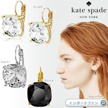 Kate Spade ケイトスペード ドロップ スタッド ピアス Drop Earrings 正規品 □