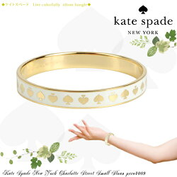 KateSpade�����ȥ��ڡ��ɢ���֥���ե꡼���ǥ�����Х󥰥뢡Livecolorfullyidiombangle������͢����