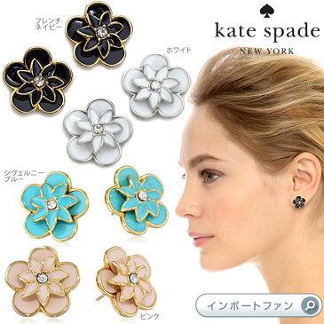 Kate Spade ケイトスペード グレイスフル フローラル スタッド ピアス graceful floral stud earrings 正規品 □