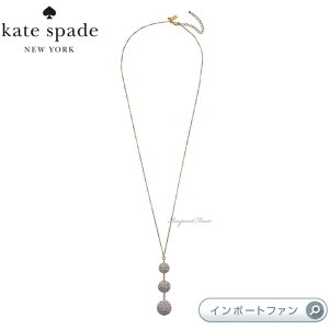 Kate Spade ケイトスペード ラズル ダズル ステートメント Y ネックレス Razzle Dazzle Statement Y Necklace □