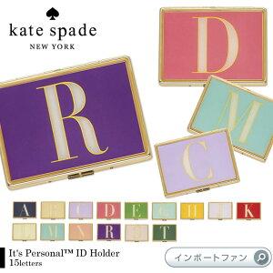 KateSpadeケイトスペードワンインミリオンビジネスカードホルダーOneInAMillionBusinessCardHolder名刺入れカードケース正規輸入品□