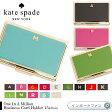 Kate Spade ケイトスペード ワン イン ミリオン ビジネス カード ホルダー One In A Million Business Card Holder 名刺入れ カードケース 正規輸入品 □