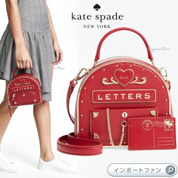 Kate Spade ケイトスペード ユアーズ トゥルーリー メイルボックス クロスボディ バッグ Yours Truly Mailbox Bag リュック 郵便ポスト 【ポイント最大43倍!お買い物マラソン セール】