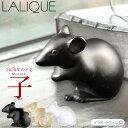 ラリック ネズミ 鼠 子 十二支 ブラック クリア ゴールド 10055900 1068000 10686800 Lalique Crystal Mouse Sculpture □