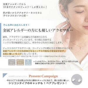 リリアナ11種類から選べるクリアクリスタルのピアス【あす楽対応】