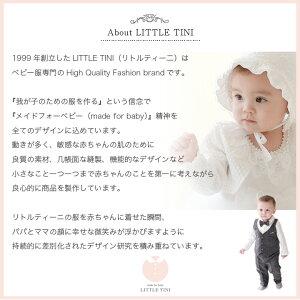 【LITTLETINI】ベビードレスセットドロワーズ付Violetワンピース子供服プリンセス綿100%【あす楽対応】□