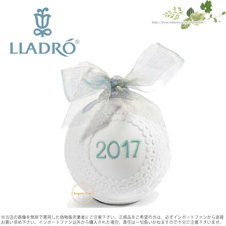 https://item.rakuten.co.jp/importfan/lla18424/