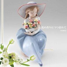 *リヤドロ花の香りにつつまれて01005862LLADRO
