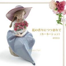 *リヤドロ花の香りにつつまれて(カーネーション)01007215LLADRO