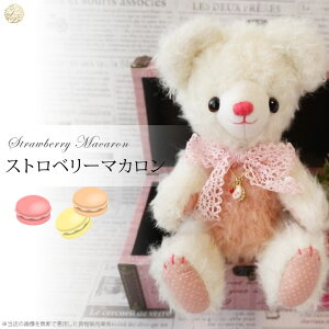 HaruKuma*スイーツテディベアホワイトデーくまぬいぐるみ人形作家日本製キャンディクッキービスケットマカロンプレゼント□