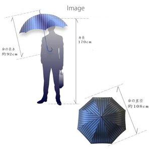 【槇田商店】傘tieメンズストライプ無地長傘【あす楽】□