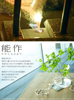 能作桜梅桔梗コスモス蓮箸置5ヶセット花ばなフラワー錫100%日本製□