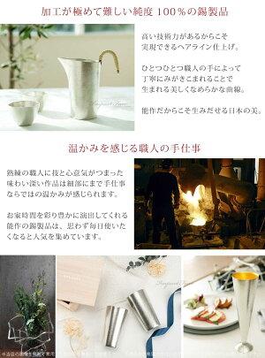 能作桜さくら箸置き&フラワートレー8点セット錫100%日本製□
