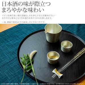 能作ぐい呑月金箔日本酒錫100%日本製□