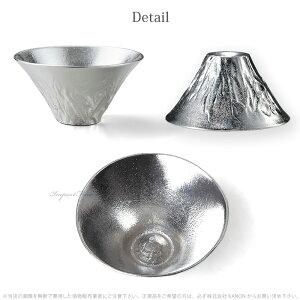 能作ぐい呑富士山FUJIYAMA世界遺産日本酒錫100%日本製□