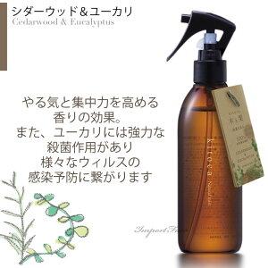 クローゼット靴箱玄関消臭芳香剤木と果アロマディフューザー□