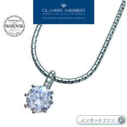スワロフスキーオリバーウェバーPendantTruerhod.crystal9001rクリスタルネックレスSwarovski×OLIVERWEBER□